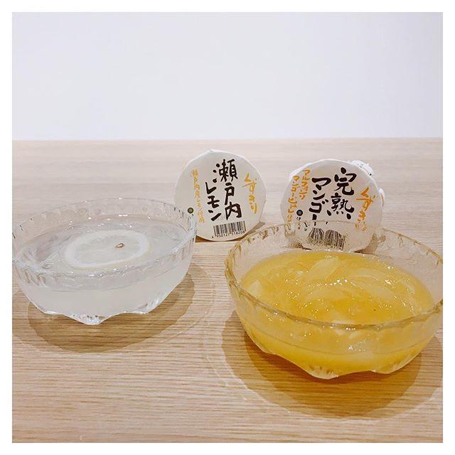 .本日の暑さ。最強です。梅雨?って考えてしまうほど、、冷たいもの、涼しげなもの。食べたいなーなんて。.のどごしすっきり。冷やして食べると◎くずきりおすすめです!くずを食べ終わったら残りはジュースとしてなんだか得した気分♡.#くずきり #涼菓子#伊藤軒#暑さ対策#hausmatsue #島根 #松江