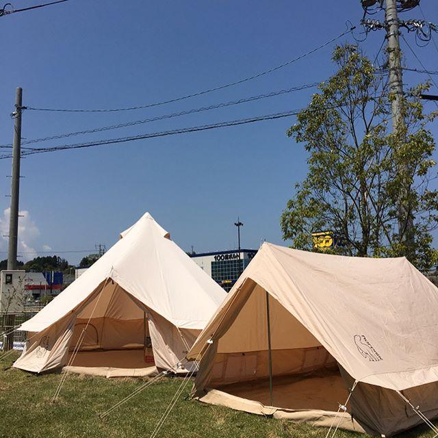 今年の夏は家族、友人とキャンプにBBQ、外遊びに行きませんか?.『NORDISK』テント&タープ個別設営体験も、随時予約を受付ています︎.ワンポールで簡単設営!.風に強く︎.火の粉に強く︎!.雪にも強い︎︎..今週も『NORDISK』のテントを設営しています.小型テント 『ユドゥン 5.5』2〜4人用.小型テント 『アスガルド 7.1』2〜4人用.中型テント 『アスガルド 12.6』4〜6人用.大型テント 『アスガルド 19.6』8〜10人用.HAUS敷地内の芝生エリアにて体感下さい︎..《 HAUS Shop営業時間 》.11:00 〜  20:00.(ノルディスク問合せ) .Tel :0852-61-5885 .outdoor担当 : 堀江.お電話で『ノルディスク設営体験について』と、お気軽にご予約・お問合せ下さい。..#HAUS #HAUSmatsue #nordisk #ノルディスク #アスガルド #カーリ #テント #タープ #outdoor #アウトドア #松江 #島根 #haus_outdoor