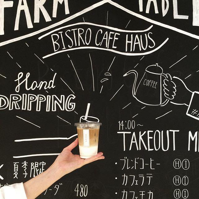 ..こんにちは〜.今日の営業時間はディナー貸切のため16:30でクローズさせていただきます。テイクアウトの販売は18時までしておりますのでよろしくお願いします◎…ご来店予定だったお客様申し訳ありません…明日からは通常営業です。ご来店お待ちしております!..@haus_cafe_foods #dinner #貸切営業#takeout #テイクアウト#coffee #espresso #cafelatte #カフェラテ#bistrocafe #cafe #カフェ#hausmatsue #島根 #松江