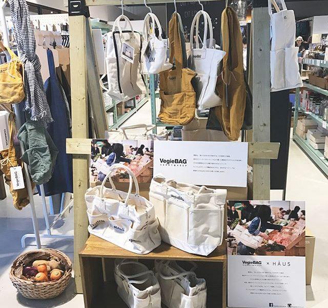 .予告していたベジバッグ。HAUSに到着致しました♡じゃーんっ!.大きさ、形、色、素材。みんな違ってみんな良い。まさにこの言葉がぴったり。.どれもこれも個性があってどれにしようか、、、..合わせてこちらもお願いします♡@haus_zakka..#ベジバッグ #ベジタブルバッグ#野菜 #果物 #買い物 #買い物bag#hausmatsue#島根 #松江