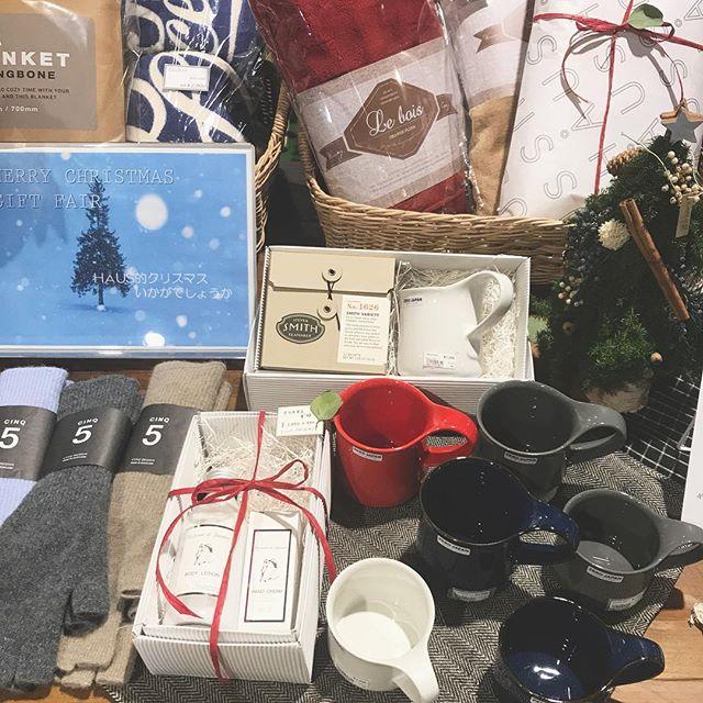 .クリスマスに向けてまだ迷っておられる方【HAUS的クリスマス】いかがでしょうか大切な方へのギフト。ぜひ見つけにいらしてください♡..#クリスマス#クリスマスギフト#贈り物#プレゼント#男性 #女性#hausmatsue #島根 #松江
