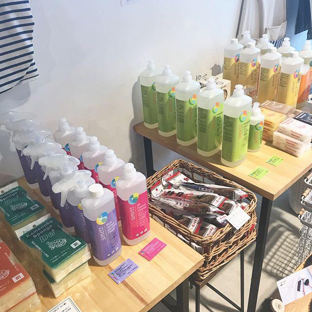 .今年の大掃除はこのこたちで☆手肌と環境に優しい天然素材でつくられたフランス生まれの「ソネット」の洗剤たち。それと一度使ったらリピート確定!握りやすさ、落ちやすさ抜群の亀の子スポンジ。.今年の汚れ 今年のうちに!きれいさっぱりしませんか?..#ソネット #sonett #SONETT#洗剤#亀の子スポンジ#掃除グッズ #お掃除用品#大掃除 #掃除#2017年 #年末 #師走#今年の汚れ今年のうちに#hausmatsue #島根 #松江