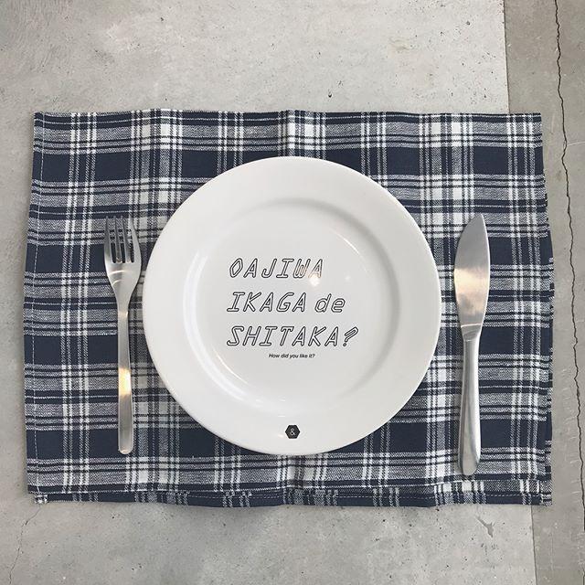 .おいしい料理をお皿に盛って、、、食べ進めていくと現れてくるのは、、、!「OAJIWA IKAGA de SHITAKA?」.なかなか普段からは言いにくいこともさらっと言えてしまいそうなそんな素敵なプレートです♡..#お皿 #プレート#お食事のおともに#OAJIWA IKAGA de SHITAKA?#お味はいかがでしたか?#& NUT#hausmatsue #島根 #松江