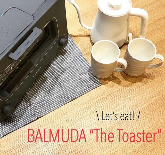 .BLMUDA試食会実施期間:10/12(土)~13(日).昨日も告知の通り、明日と明後日の二日間は店頭にて「BALMUDA試食会」を実施します先週も大好評いただいたこの企画、いよいよ今回が最後でございます!.「最高の香りと食感を実現する感動のトースター」と銘打って誕生したThe Toaster。毎日の朝食に革命をもたらします。.「The Toasterで焼いた食パンがどれだけ生まれ変わるのか?」この機会で是非それをお確かめください!.#balmuda#thetoaster#トースター#haus #haus_matsue #hausmatsue #松江カフェ #島根カフェ #松江 #島根 #山陰