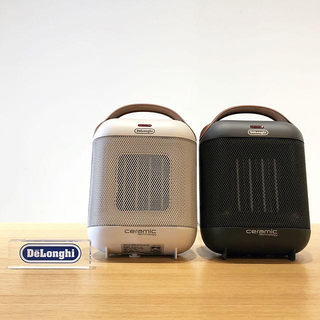 .イタリアンなデザイン、1150Wのハイパワーを併せ持った「De'Longhi」のセラミックファンヒーター。置き場所を取らない小さめのサイズ感。約1.4kgで持ち運びも楽々です。台座付近に安全装置が付いており、転倒した時には自動でスイッチが切れる仕組みになっています。送風モードも備わっているので効率よく冷え込んだ部屋を暖める事が可能です。洗面所から寝室、あらゆる場所で活躍が期待できますので是非ご覧にお越しください◎.#delonghi#デロンギ#ファンヒーター#haus #haus_matsue #hausmatsue #松江カフェ #島根カフェ #松江 #島根 #山陰