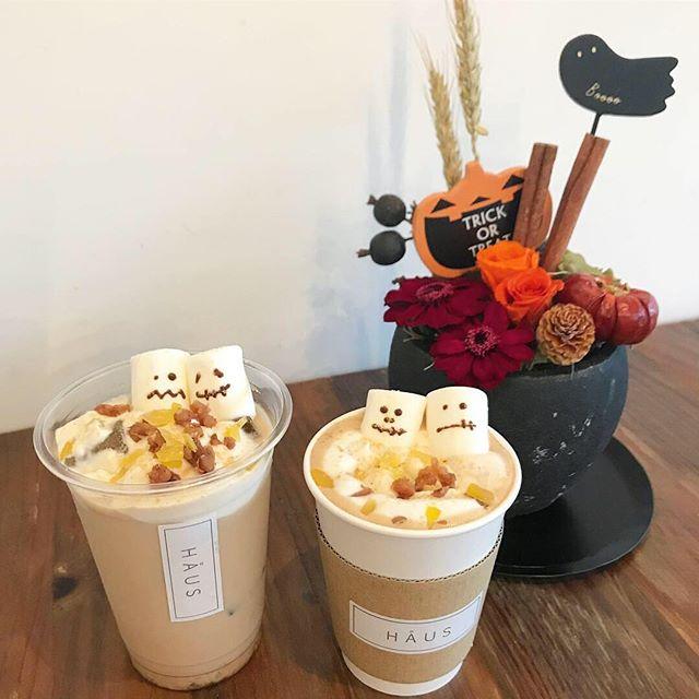 ..おはようございます!本日もオープンしております。たくさんのご来店お待ちしておりますね〜︎..もう少しでハロウィンですね〜HAUS CAFEのハロウィン限定ドリンクとスイーツはもうお試しになられましたか? ..◇ハロウィン限定 マロンラテ hot/ice◇ハロウィン限定 かぼちゃプリン..どちらも10月31日までの期間限定となっております◎今日あわせてあと5日です〜ぜひお試しくださいね♡….#happyhalloween #ハロウィン#trickortreat # ##期間限定 #ハロウィン限定#dessert #pudding #かぼちゃプリン #かぼちゃ #プリン#drink #ドリンク#マロンラテ #marronlatte #takeout #テイクアウト#マシュマロ #cafe #カフェ #カフェ巡り#hausmatsue #haus_matsue #松江カフェ #島根カフェ#松江 #島根 #山陰
