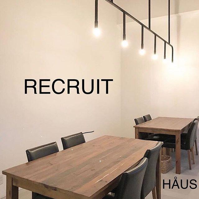 ..▽HÅUSカフェスタッフ募集!!▽.HÅUSではカフェのホールスタッフを募集しています。ホールにおける接客業務や料理提供、ドリンク作りなどなど!一緒に働いてみませんか︎..詳しい内容についてはお気軽にお問い合わせください!.担当 堀江TEL 0852-61-5887.#hausmatsue #recruit#スタッフ募集#求人#お待ちしております!