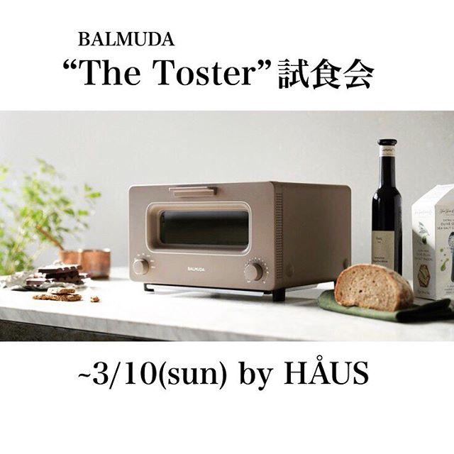 """.【明後日まで開催中!】.BALMUDA""""The Toaster""""試食会🥖.先週から始まり大好評いただいております、「The Toaster」の食パン試食会残り2日の実施となりました!「一体どれほど食パンが美味しく生まれ変わるのか」。店頭にて体験いただける希少な機会となっております。ご試食だけでも結構でございますので、お気軽にお立ち寄りください.またThe ToasterとThe Potの「新色」のご予約も同時に承っております!数量限定での入荷予定になりますので、確実に入手したいという方はこのご機会をどうぞお見逃しなく。。.【限定色】○The Toaster : ショコラ○The Pot : クローム.今週末も暖かくなると予想されますので、お出掛けの際には是非ともHÅUSへお立ち寄りくださいませ!スタッフ一同皆様のご来店お待ちしております.#balmuda#バルミューダ#thetoaster#thepot#haus #haus_matsue #hausmatsue #松江カフェ #島根カフェ #松江旅行#島根旅行#松江 #島根 #山陰"""