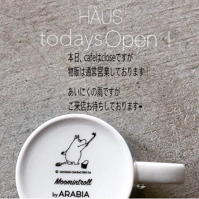 .こんにちは!本日、cafeはお休みですが物販は20時まで通常営業しております!あいにくの雨模様で寒い4月スタートですが店内あったかくしてお待ちしております︎ #hausmatsue #島根#松江