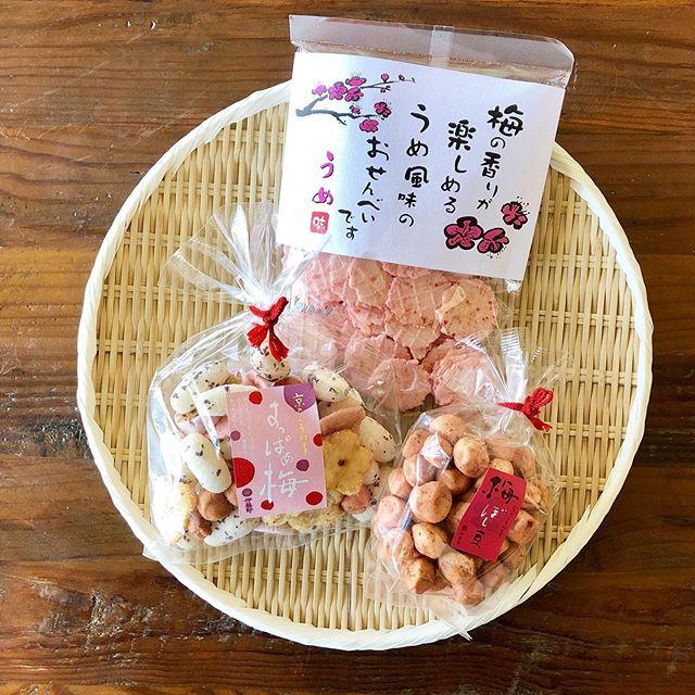 .京都の老舗菓子処「伊藤軒」から季節のお菓子が多数入荷してまいりました🍋.初夏の気候にぴったりの涼しげな味わいの逸品たち。今の時期に美味しい梅からマコロン、どら焼き、レモンなど個性豊かなテーマでの品揃えになっております。ちょっとしたお使い物にもおすすめですよ。.#伊藤軒#梅#レモン#マコロン#どら焼き#haus #haus_matsue #hausmatsue #松江カフェ #島根カフェ #松江旅行#島根旅行#松江 #島根 #山陰