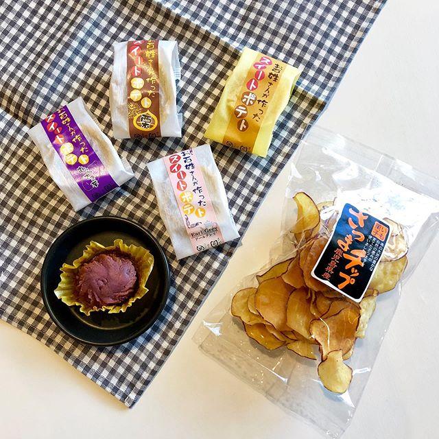 .秋を訪れを告げるおいもスイーツが今年もHÅUSに入荷です鹿児島県産さつまいもと、徳島県産の鳴門金時を使った風味がとても豊かなおいものお菓子。鳴門金時使用のスイートポテトは開けた瞬間に甘い香りが漂う逸品。カリッとして昔懐かしいかりんとうとチップスもおすすめです◎.#スイートポテト#芋かりんとう#芋チップス#haus #haus_matsue #hausmatsue #松江カフェ #島根カフェ #松江旅行#島根旅行#松江 #島根 #山陰