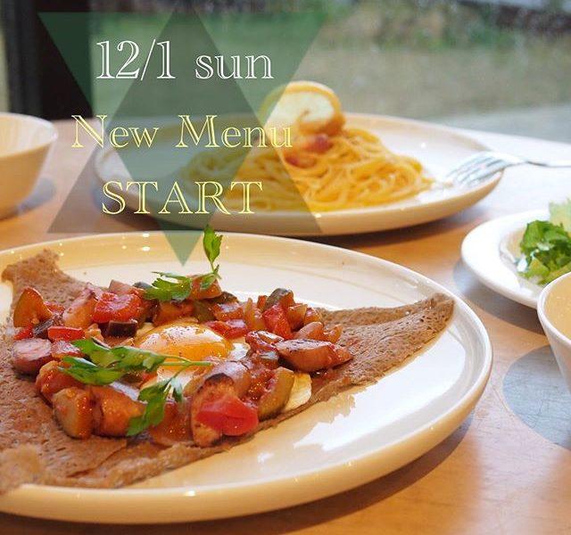 """12月1日(日)から新メニューが始まります..ガレットメニューでの新しい仲間はもちろんパスタやケーキも仲間入りしました️.ガレットでは旬の野菜をふんだんに使用した『グリル野菜のガレット』やパスタではプリッとしたエビとあっさりトマトとモッツアレラの『むき海老のトマトソースパスタ』など…他にもまだまだ沢山️!..新メニューのオススメの楽しみ方は""""シェアスタイル"""".ガレットの香ばしく軽やかな美味しさと旨味が詰まったこだわりパスタをシェアしていただく事で普段のランチの楽しみが2倍になる…そんな素敵な楽しみ方.お友達やご家族や恋人など色んな方と一緒にお楽しみください️.. 《HÅUS営業時間》◎ショップ 11:00〜20:00.◎TABLE HÅUSモーニング9:00〜11:00(Lo.11:00)ランチ 11:30〜14:00(Lo.14:00)カフェ 14:00〜18:00(Lo.17:30)#HAUS#HÅUS#TABLEHAUS#hausmatsue#haus_matsue#galette#crepe#ガレット#クレープ#クレープリー#松江ランチ#松江カフェ#ドリンク#テイクアウトドリンク#パスタ#パスタランチ#松江パスタ"""