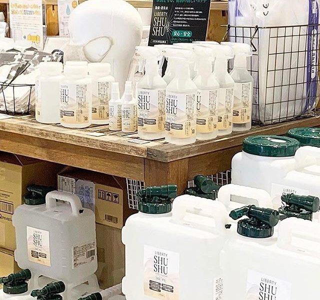 おはようございます!本日、5/12(火)リバティシュシュ(次亜塩素酸素水)・スプレータイプ・詰め替えボトル5L&10L(キャプテンスタッグエディション)も含めて店頭に並びます。 ...マスクは・涼感に優れ夏に最適なリネンマスク¥1,800+tax・ウレタン素材で何度でも洗って使えるウレタンマスク¥200+tax・オーガニックコットンの肌触りの良いアルモニのマスク¥1,500+tax・今治のタオルメーカーが提案する手巾マスク ¥500+tax.以上が店頭に並んでおります今日もコロナに気をつけて元気にすごしましょう ..️️️️️️️️️ ️️️️️️️️️ただいまの期間、SHOP閉店時間は19時となっております。お気をつけ下さいませ。SHOP 0852-61-5885TABLE HAUSはtakeoutのみで11:30〜17:00の営業となっております。受け取りは19:00までとなっております。是非、ご利用下さいませ!TABLE HAUS 0852-61-5888ご予約可能です! . ..♢♢♢コロナ感染症対策ご協力お願いします♢♢♢ ♢♢♢ ♢♢♢当店にご来店いただく際にはマスクをできる限りご着用ください。出入口には、次亜塩素酸消毒液を用意しておりますので、ご来店の際には、手指の消毒にご協力ください。お客様にはご不便をおかけいたしますが、感染拡大防止に何卒ご理解ご協力を賜りますようお願い申し上げます。 .※今後の新型コロナウイルス感染症の感染状況、政府・自治体からの要請等によっては、営業時間を変更することがございます。その場合にはインスタ、Facebookにて随時お知らせいたします。 .#次亜塩素酸水#リバティシュシュ #殺菌 #ウイルス対策#haus #haus_matsue #hausmatsue #松江カフェ #島根カフェ #松江 #島根 #山陰